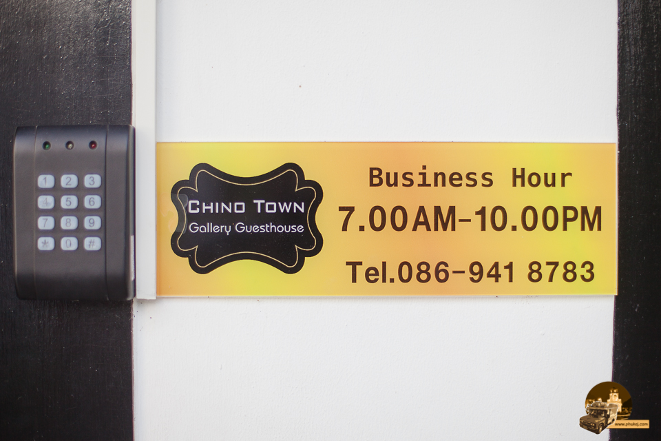 Chino Town Gallery guesthouse Phuket